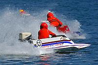 2012 San Diego Bayfair Stock Outboards