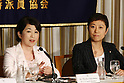 June 8, 2010 - Tokyo, Japan - Mizuho Fukushima (L), Leader of Social Democratic Party of Japan, and Kiyomi Tsujimoto, Member of The House of Representatives, answer journalists questions during a press-conference hold at the Foreign Press Correspondent of Japan in Tokyo, June 8, 2010.