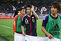 (L to R) .Yuichi Komano (JPN), .Ryo Miyaichi (JPN), .Genki Haraguchi (JPN), .MAY 23, 2012 - Football /Soccer : .Kirin Challenge Cup 2012 .between Japan 2-0 Azerbaijan .at Shizuoka Stadium Ecopa, Shizuoka, Japan. .(Photo by YUTAKA/AFLO SPORT) [1040]