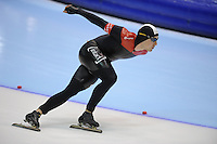 SCHAATSEN: HEERENVEEN: Thialf, Essent ISU World Single Distances Championships 2012, World Champion 1500m, Denny Morrison (CAN), ©foto Martin de Jong