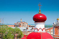 Russia Travel Photos