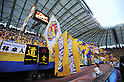 Vegalta Sendai fans,JULY 23, 2011 - Football / Soccer :2011 J.League Division 1 match between Vegalta Sendai 0-1 Omiya Ardija at Yurtec Stadium Sendai in Miyagi, Japan. (Photo by AFLO)