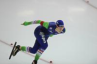 SCHAATSEN: HEERENVEEN: 12-14 dec.2014, IJsstadion Thialf, ISU World Cup Speedskating, ©foto Martin de Jong