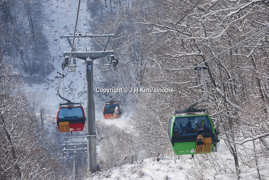 Cable car and ski-lift at theYongpyong (Dragon Valley) Ski Resort is a ski resort in South Korea, located in Daegwallyeong-myeon.  Pyeongchang. Yongpyong will host the technical alpine skiing events of slalom and giant slalom for the 2018 Winter Olympics and 2018 Winter Paralympics in Pyeongchang.