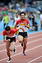 (L to R) Shinji Takahira (JPN), Ryota Yamagata (JPN),.MAY 6,2012 - Athletics : The Seiko Golden Grand Prix in Kawasaki, IAAF World Challenge Meetings ,Men's 4100m Relay final at Todoroki Stadium, Kanagawa, Japan. (Photo by Jun Tsukida/AFLO SPORT) [0003] .