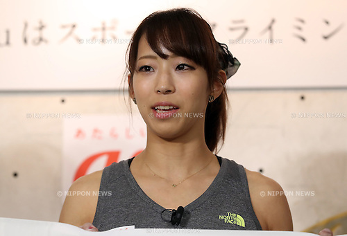"""August 9, 2016, Tokyo, Japan - Japan's  top sport-climbing athlete Akiyo Noguchi smiles as she and other three athletes Tomoa Narasaki, Miho Nonaka and Kokoro Fujii form the """"Team au"""", supported by KDDI at a presentation in Tokyo on Tuesday, August 9, 2016. IOC decided recently that sport-climbing would be one of the eight sports for the Tokyo 2020 Olympic Games additional events.    (Photo by Yoshio Tsunoda/AFLO) LWX -ytd-"""