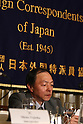 Apr 13, 2010 - Tokyo, Japan - Haruhiko Kataoka answers journalists' questions during a press conference held at the Foreign Press Correspondent's Club of Japan in Tokyo on April 13, 2010. As a victim of enzai (the situation of being caught up in false accusations), Kataoka spent 14 months in prison. He accuses the police of having forged evidence and wants a new trial to clear his name.
