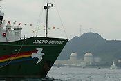 GREENPEACE PROTEST IN UCHIURA BAY, BESIDE THE TAKAHAMA NUCEAR PLANT, AS BNFL SHIP 'PACIFIC PINTAIL' ARRIVES EARLY MORNING FOR RETRIEVAL OF REJECTED PLUTONIUM MOX FUEL, FOR SHIPMENT BACK TO THE UNITED KINDOM. TAKAHAMA, JAPAN. 04/07/02. .PIC &copy; JEREMY SUTTON-HIBBERT/GREENPEACE 2002..*****ALL RIGHTS RESERVED. RIGHTS FOR ONWARD TRANSMISSION OF ANY IMAGE OR FILE IS NOT GRANTED OR IMPLIED. CHANGING COPYRIGHT INFORMATION IS ILLEGAL AS SPECIFIED IN THE COPYRIGHT, DESIGN AND PATENTS ACT 1988. THE ARTIST HAS ASSERTED HIS MORAL RIGHTS. *******