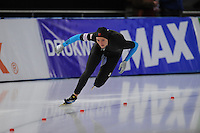 SCHAATSEN: BERLIJN: Sportforum, 06-12-2013, Essent ISU World Cup, 500m Ladies Division A, Heather Richardson (USA), ©foto Martin de Jong