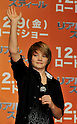 "Dakota Goyo, Nov 30, 2011:Actor Dakota Goyo  attends the press conference for the film ""Real Steel"" in Tokyo, Japan, on November 30, 2011."