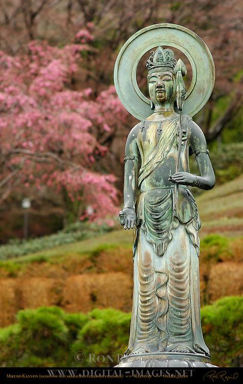 Mizuko Kannon, Patron of Stillborn and Miscarried Souls, Katsuoji, Minoh Mountain, Osaka, Japan