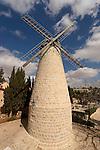 Jerusalem-Yemin Moshe neighborhood