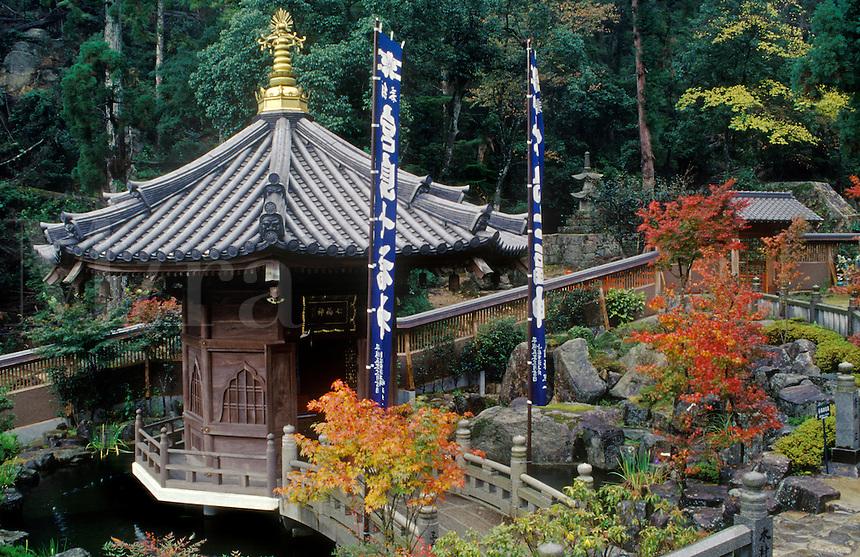 DAISHOIN TEMPLE, Mimuro Branch of Shingon Buddhism - MIYA JIMA ISLAND, JAPAN