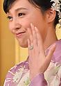 Ainosuke Kataoka and Norika Fujiwara announce wedding