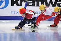 "SHORT TRACK: MOSCOW: Speed Skating Centre ""Krylatskoe"", 15-03-2015, ISU World Short Track Speed Skating Championships 2015, Quarterfinals 1000m Men, Semen Elistratov (#152   RUS), Patrick Duffy (#108   CAN), ©photo Martin de Jong"