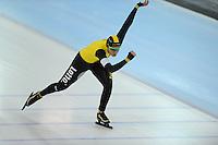 SCHAATSEN: GRONINGEN: 30-10-2016, Sportcentrum Kardinge, KNSB Cup Kwalificatiewedstrijden, ©foto Martin de Jong