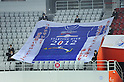 General view, OCTOBER 29, 2011 - Handball : Asian Men's Qualification for the London 2012 Olympic Games match between Japan 46-15 Kazakhstan in Seoul, Soth Korea.  (Photo by Takahisa Hirano/AFLO)