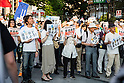 Anti Shinzo Abe protesters rally in Tokyo