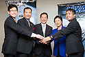 Symposium of the 20th Anniversary of the First Space Flight by Astronaut Mamoru Mori