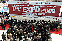 Solar power expo, Feb 2009