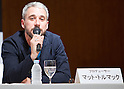"June 13, 2012, Tokyo, Japan - Producer Matt Tolmach attends the press conference for the film ""The Amazing Spider-Man."" The movie will be released in Japanese theaters on June 30, 2012. (Photo by Christopher Jue/Nippon News)"