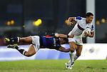 Shanghai Sevens Rugby 2011