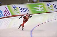 SCHAATSEN: CALGARY: Olympic Oval, 09-11-2013, Essent ISU World Cup, 1500m, Jia Ji (CHN), ©foto Martin de Jong