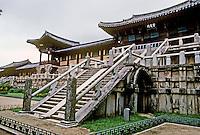 So. Korea: Kyong-Ju--Bulgug-sa Temple. Facade. Photo '81.