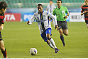 Rafinha (Gamba),.MAY 2, 2012 - Football / Soccer :.AFC Champions League Group E match between Pohang Steelers 2-0 Gamba Osaka at Pohang Steel Yard in Pohang, South Korea. (Photo by Takamoto Tokuhara/AFLO)