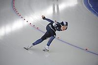 SPEEDSKATING: BERLIN: Sportforum Berlin, 27-01-2017, ISU World Cup, ©photo Martin de Jong