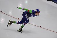 SCHAATSEN: HEERENVEEN: IJsstadion Thialf, 07-02-15, World Cup, 1000m Ladies Division A, Ireen Wüst (NED), ©foto Martin de Jong