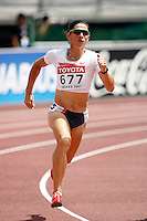 Ana Guevara  ran 50.85sec. in the 1st. round of the 400m on Sunday, August 26, 2007. Photo by Errol Anderson,The Sporting Image.