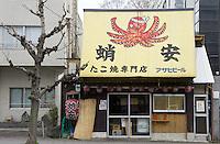 octopus restaurant in Kyoto, Japan