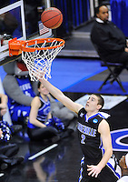 Matt Dickey of the Bulldogs gets an easy layup. Pittsburgh defeated UNC-Asheville 74-51 during the NCAA tournament at the Verizon Center in Washington, D.C. on Thursday, March 17, 2011. Alan P. Santos/DC Sports Box