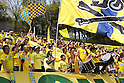 SC Tochigi SC Fans (Tochigi), .April 15, 2012 - Football / Soccer : .2012 J.LEAGUE Division 2, 8th Sec .match between FC Machida Zelvia 0-3 Tochigi SC .at Machida Stadium, Tokyo, Japan. .(Photo by Daiju Kitamura/AFLO SPORT) [1045]
