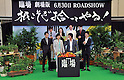 Hajime Hashimoto and cast members, June 07, 2012 : Masaaki Uchino, June 7, 2012, Tokyo, Japan :(Front L-R)Actors Dai Watanabe, Yuki Matsushita, Masaaki Uchino, Hiroyuki Hirayama, (Rear L-R)director Hajime Hashimoto, actors Mayumi Wakamura, Kyozo Nagatsuka and Tasuku Emoto attend a premiere for the film &quot;Rinjo&quot; in Tokyo, Japan, on June 7, 2012. (Photo by AFLO)