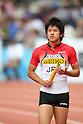 Masashi Eriguchi (JPN), .MAY 6, 2012 - Athletics : .SEIKO Golden Grand Prix in Kawasaki, Men's 4100m Relay .at Kawasaki Todoroki Stadium, Kanagawa, Japan. .(Photo by Daiju Kitamura/AFLO SPORT)
