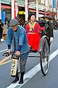 1200 Performers attend the 24th Tokyo Jidai Matsuri