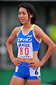Ruriko Kubo (JPN), JUNE 11th, 2011 - Athletics : The 95th Japan Athletics National Championships Saitama 2011, Women's 800m at Kumagaya Athletic Stadium, Saitama, Japan. (Photo by Jun Tsukida/AFLO SPORT) [0003] .
