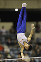 Kazuhito Tanaka (JPN), .APRIL 7, 2012 - Artistic gymnastics : .The 66th All Japan Gymnastics Championship Individual All-Around, Men's Individual 1st day .at 1nd Yoyogi Gymnasium, Tokyo, Japan. .(Photo by Akihiro Sugimoto/AFLO SPORT) [1080]