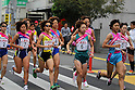General view, NOVEMBER 3, 2011 - Ekiden : East Japan Industrial Women's Ekiden Race at Saitama, Japan. (Photo by Toshihiro Kitagawa/AFLO)