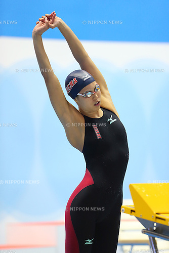 Natsumi Hoshi, <br /> September 13, 2013 - Swimming : <br /> The 68th National Sports Festival, Women's 100m Butterfly <br /> at Tatsumi International Swimming Pool, Tokyo, Japan. <br /> (Photo by Daiju Kitamura/AFLO SPORT)