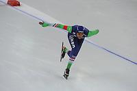 SPEED SKATING: STAVANGER: Sørmarka Arena, 31-01-2016, ISU World Cup, 1000m Ladies Division A, Anice Das (NED), ©photo Martin de Jong
