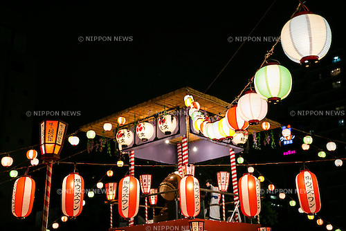 Japanese paper lanterns hang during the ''Noryo-bonodori'' or Bon Dance Festival at Tsukiji Honganji Temple on July 29, 2015, Tokyo, Japan. The annual event is one of the most popular Bon Odori festivals in Tokyo, and is held from July 30 to August 2. (Photo by Rodrigo Reyes Marin/AFLO)
