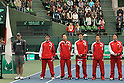 Japan national team, FEBRUARY 10, 2012 - Tennis : Davis Cup 2012, World Group First Round, Opening Ceremony at Bourbon Beansdome, Hyogo, Japan. (Photo by Akihiro Sugimoto/AFLO SPORT) [1080]