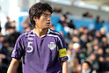 Masaki Miyasaka (Meiji),.DECEMBER 25, 2011 - Football / Soccer :.60th All Japan University Football Championship semifinal match between Keio University 1-2 Meiji University at Nishigaoka Stadium in Tokyo, Japan. (Photo by Hiroyuki Sato/AFLO)