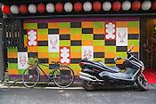 The exterior of a kabuki theatre in Asakusa, Tokyo.