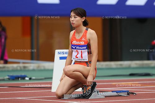 Kana Ichikawa, <br /> SEPTEMBER 24, 2016 - Athletics : <br /> The 64th All Japan Industrial Athletics Championship <br /> Women's 200m <br /> at Yanmar Stadium Nagai, Osaka, Japan. <br /> (Photo by YUTAKA/AFLO SPORT)