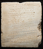 Earliest record of the 10 Commandments to be sold.
