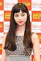 28th Japan Best Jewellery Wearer Awards ceremony in Tokyo